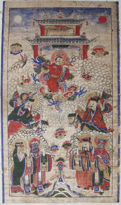 Peinture Zhuang Série3b. Chine du sud.