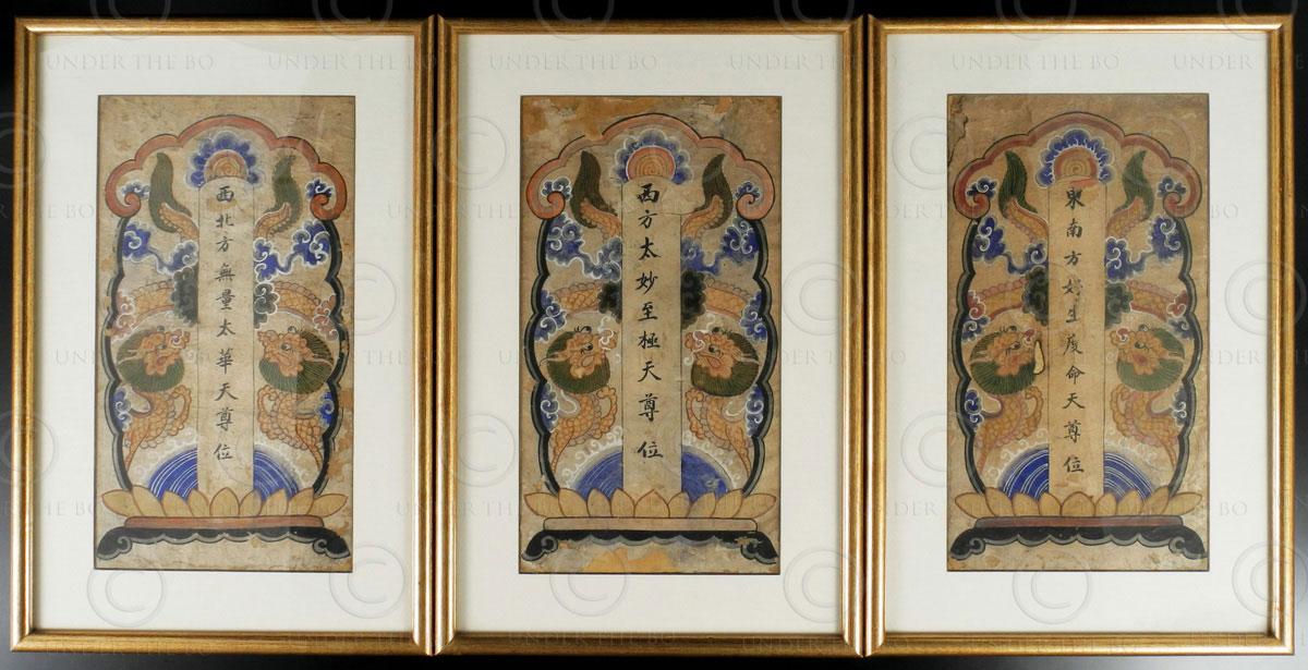 Peintures auspicieuses Zhuang YA129. Minorité Zhuang, province du Guangxi, sud d