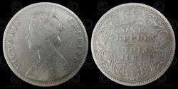 Roupie Victoria argent C188B. Inde, 1884.