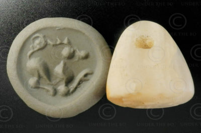 Sassanian agate seal 13SH2A1. Found in Afghanistan.