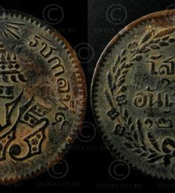 Siam copper coin C238. King Rama V. Rattanakosin (Bangkok) period, Siam, Thailan