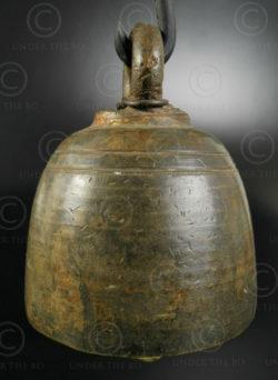 Small Thai bell T410C. Siam (Thailand).