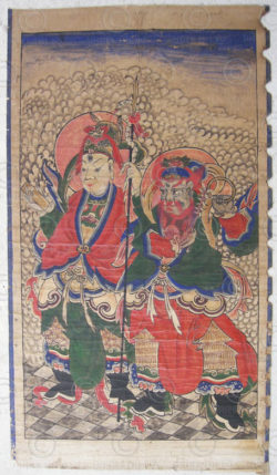 Zhuang painting Set3c. Zhuang minority, Southern China