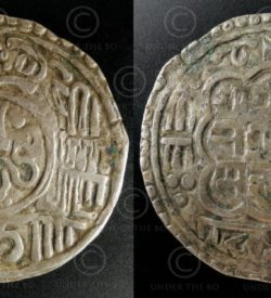 Tibet silver coin C92A. Kingdom of Bhatgaon, Kathmandu valley.