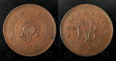 Travancore bronze coin C146A. Kingdom of Travancore, now Southern Kerala State,