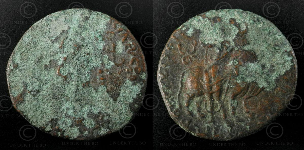 Kushan bronze coin C137.  Kushan Empire.