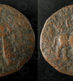 Kushan bronze coin C202B. Kushan Empire.