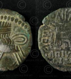 Parthian silver coin C266B. Parthian Empire.