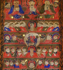 Peintures Yao set12. 4 peintures taoïstes Yao Mien. Laos