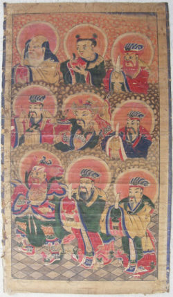 Zhuang painting Set2d. Zhuang minority, Southern China.