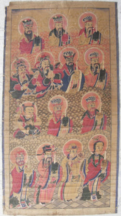 Zhuang painting Set2f. Zhuang minority, Southern China