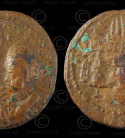 Sasanian bronze coin C310. Sasanian Empire.