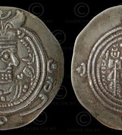 Sasanian silver coin C1D. Sasanian Empire.