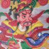 Zhuang painting 8606. Zhuang minority, Southern China.