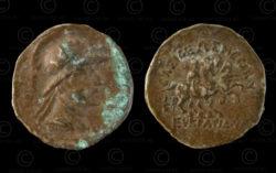 Monnaie indo-grecque C114. Drachme d'argent d'Eucratides I. Bactriane