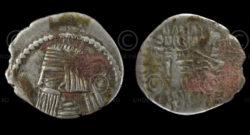 Monnaie parthe C227. Drachme en argent d'Artabanos II. Parthie.