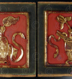 Panneaux Chinois CP18. Bois de camphre laqué et doré. Chine.