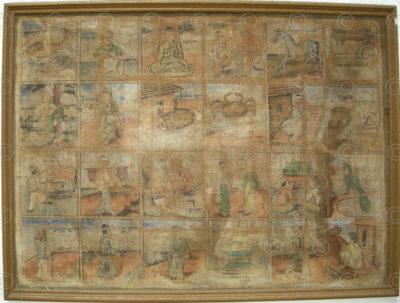 Peinture birmane antique BuP5. Birmanie