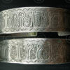 Turkmen bracelets B154. Saljuk Turkmen, Afghanistan.
