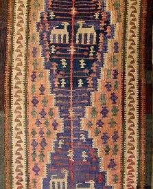 Iran kilim Z143 Cotton and wool kilim, nomadic Senneh tribe of Kurdistan, Iran