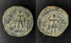Kushan bronze coin C334. Kushan Empire.