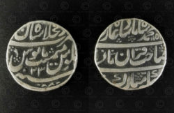 Mughal silver rupee C332. Mughal Empire. Northern India/Pakistan.