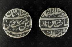 Roupie moghole argent C332. Empire Moghol, Inde du Nord/Pakistan.