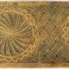 Nuristan antique chest SB19. Kamdesh valley, Nuristan mountains, Eastern Afghanistan.