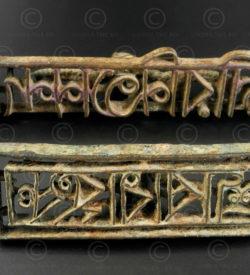Krishna bronze body stamps IN694. India.