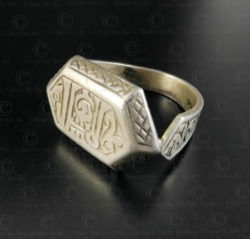 Islamic silver ring R300. Afghanistan.