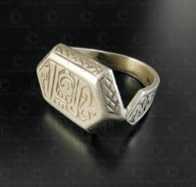 Islamic silver ring R300. Afghanistan.