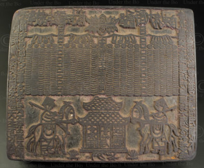 Vietnamese wooden blockprint VT1. Nguyen dynasty.