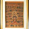 Framed Yao painting YA93. Lantien Yao minority, Southern China or Laos.