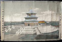 Image chinoise en stevengraphe C90B. Tissé à la fabrique de Dujinsheng, Hangzhou, province de Zhejiang, Chine côtière. Trouvé en Birmanie.