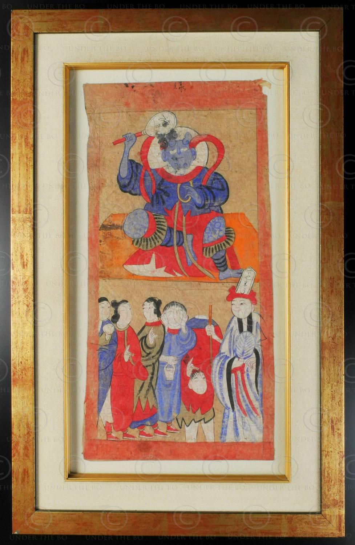 Peinture Yao encadrée YA99. Minorité Yao Lantien, Chine du sud ou Laos.