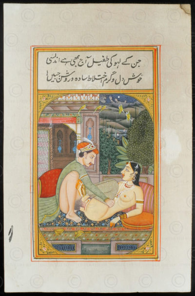 Rajasthan erotic miniature IN623D. Rajasthan school, North India.