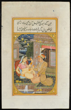 Rajasthan erotic miniature IN623E. Rajasthan school, North India.