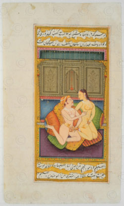 Rajasthan erotic miniature IN623H. Rajasthan school, North India.