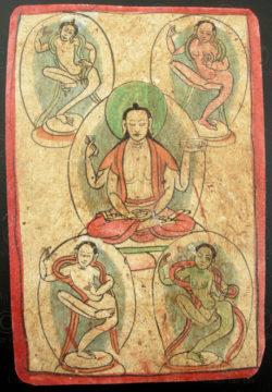 Tibetan tsakli TIB149A. Tibet.